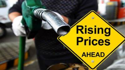 Under IMF pressure, Federal government likely to increase petroleum prices