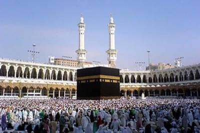 Federal government announced tentative date for the submission of the Hajj 2020 applications