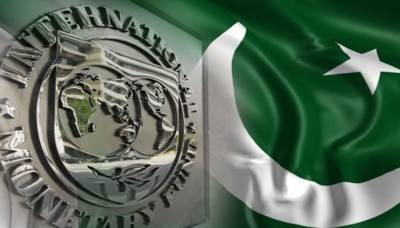 IMF has a sincere advice for Pakistan government for boosting country's economy