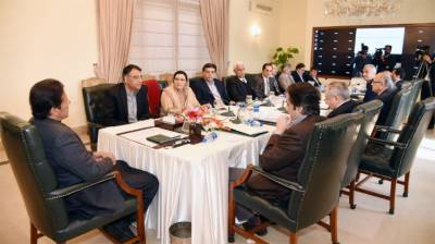 PM Imran Khan gives important instructions to provincial governments over National Action Plan