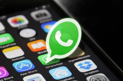 WhatsApp rolled out a unique feature for users across the World