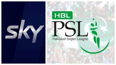 Yet another feather in the cap of the Pakistan Super League