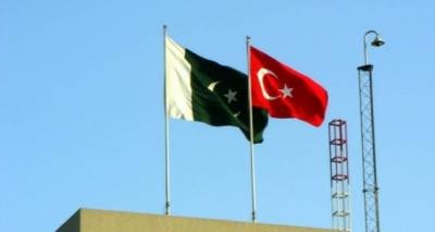 Pakistan and Turkish Businessmen sign multiple joint ventures