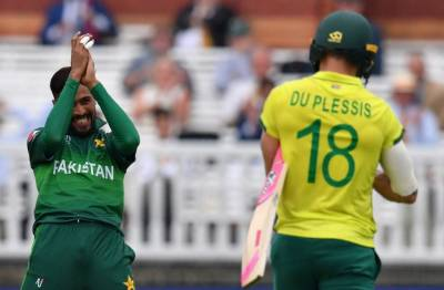 Pakistan Cricket faces an unexpected disappointing setback