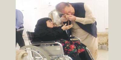 Begum Shamim, former PM Nawaz Sharif's mother departs for London