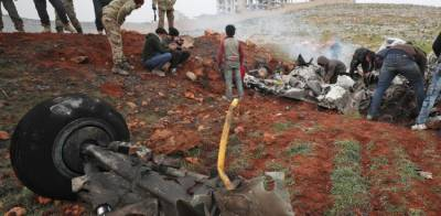 Military Helicopter crashed killing all crew members onboard