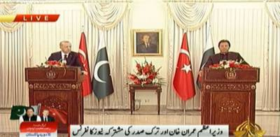 Pakistan and Turkey decides to fight against Islamophobia together
