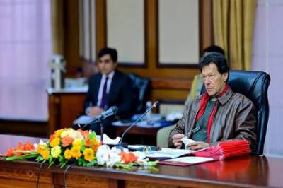 PTI government mulls new reforms in the Federal Bureaucracy