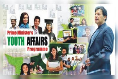Over 1 million Pakistani youth seek Rs 760 billion loan under PTI government YES programme