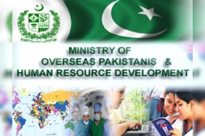 Over 90,000 Pakistanis seek Overseas jobs, Foreign Remittance to hit $24 billion in FY 2020