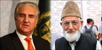 Pakistan FM Shah Mehmood Qureshi sends special message for the APHC Chairman Syed Ali Gilani