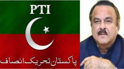 PM, COAS respond over the sad demise of PTI leader NaeemHaq