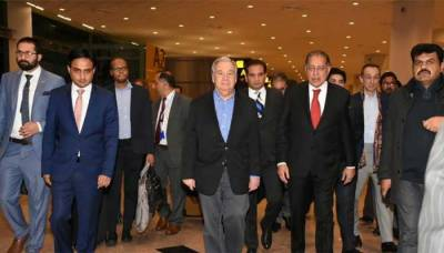 UN Chief Antonio Guterres arrived in Pakistan for International Conference on Afghan Refugees