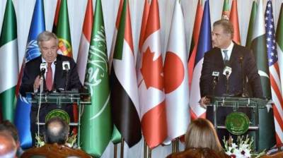 UN Secretary General held important press conference with Foreign Minister of Pakistan