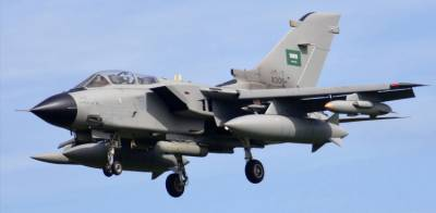 Air Force Fighter jet crashed during an operation
