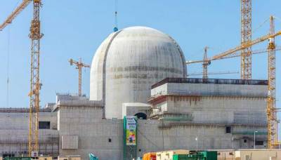 Arab World's first ever Nuclear Power plant set to be launched