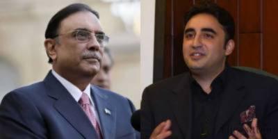 Bilawal Bhutto, Asif Zardari face disqualification threats