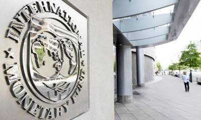 Finance Ministry responds over media reports linked with IMF deal