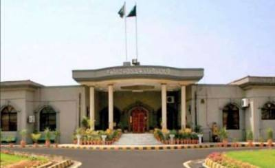 Islamabad High Court announces verdict in petition seeking suspension of Islamabad Mayor Sheikh Ansar Aziz