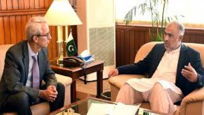 Another positive development for Pakistan over crucial support on FATF greylist