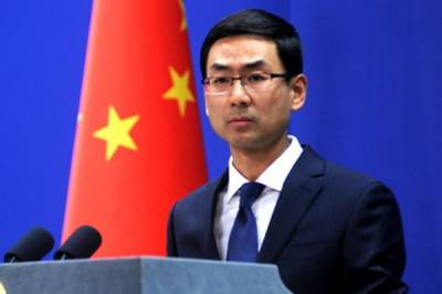 Chinese Foreign Ministry responds over Pakistan National Assembly Resolution