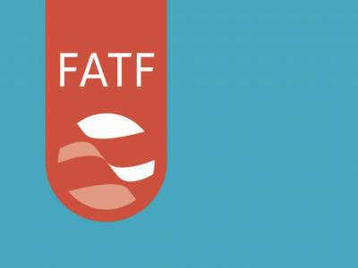 In a positive development, Pakistan seek crucial support from yet another country over exit from FATF greylist