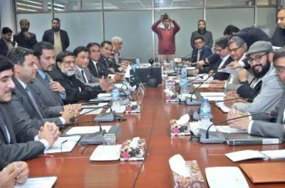 Pakistan seeks multi billions dollars private investment deal