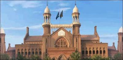 Yet another Sharif family member granted bail by Lahore High Court