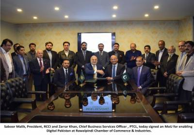 Another step towards Digital Pakistan, PTCL to provide state of the Art Services in a strategic partnership
