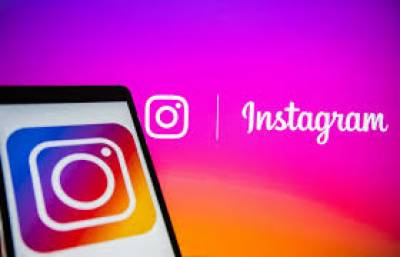 Instagram launched a new interesting feature for users across the World