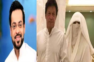 PTI MNA Dr Amir Liaqat Hussain's message for PM Imran Khan and first lady Bushra Bibi