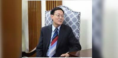 Chinese envoy makes an advice to the Pakistani businessmen over $6 billion trade deal