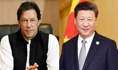 Chinese President Xi Jinping gives strong assurances to Pakistani PM Imran Khan