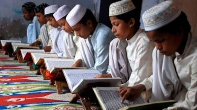 Federal government unveils plan for the registration of religious seminaries across the country