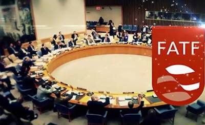 Financial Action Task Force FATF plenary session takes final decision over Pakistan greylist