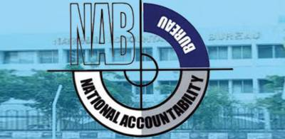 Over 100 bureaucrats and top politicians seek relief under new amended NAB Ordinance 2019 by PTI government