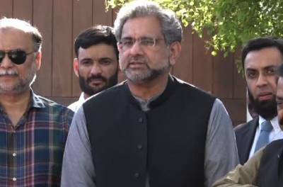 Former Prime Minister Shahid Khaqan Abbasi faces another setback