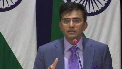 India and China clash over the disputed Arunachal Pradesh territory