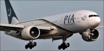 PIA international flight makes emergency landing at Karachi Airport
