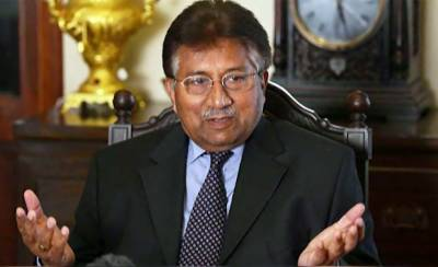 New developments Reported in Supreme Court over former President Pervaiz Musharraf case