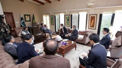 Pakistan and Japan vow to enhance bilateral partnership in diverse fields