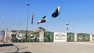 Emergency declared at the Pakistan - Iran border areas