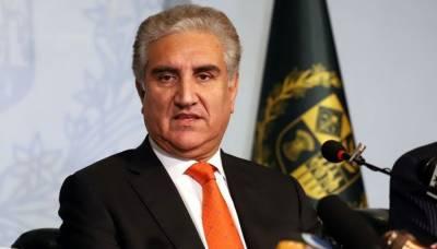 Pakistan's key Role emerged in crucial Afghanistan peace talks