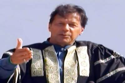 Prime Minsiter Imran Khan's message for the youth of Pakistan
