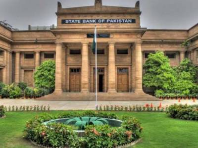 State Bank of Pakistan injects Rs 725 billion into money market