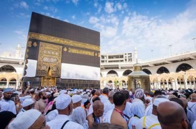 Hajj 2020: Federal government makes important announcement over Pakistani Hajj pilgrims