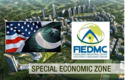 In a positive move, Leading American company joins CPEC Special Economic Zone Project