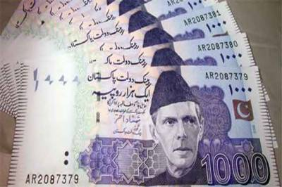 In positive economic development, Pakistani Rupee bounce back strongly against US dollar in open market