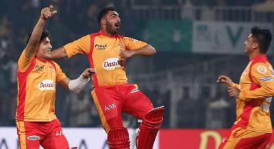 Islamabad United's Musa makes a unique World Record in T20 cricket