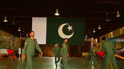 PAF Public Relations Department released new song in connection with February 27